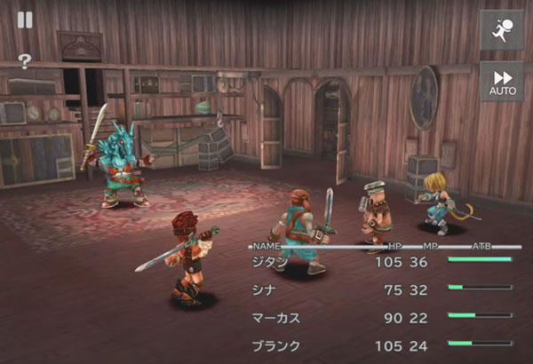 Final-Fantasy-IX-9-Android-iOS-gameplay-battle